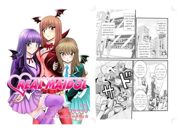 Japanese Manga Takes The World By Storm! Reaching Out To The ...